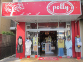 polly(ポーリー)写真