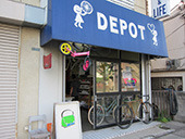 DEPOT(ディーポ)CYCLE&RECYCLEE写真